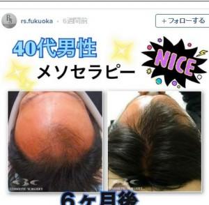 出展:長居正寿オフィシャルブログ