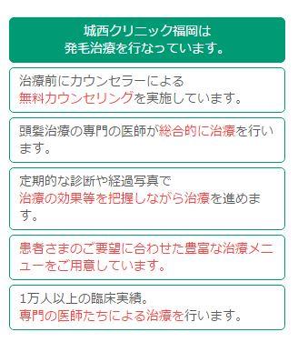 medi-fukuoka2